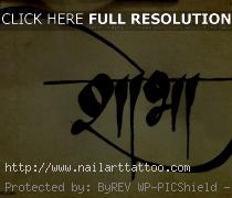 hindi calligraphy fonts for tattoos